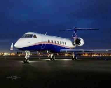 Gulfstream G-600